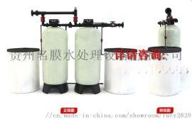 贵州锅炉软水器设备   贵阳锅炉软水器设备
