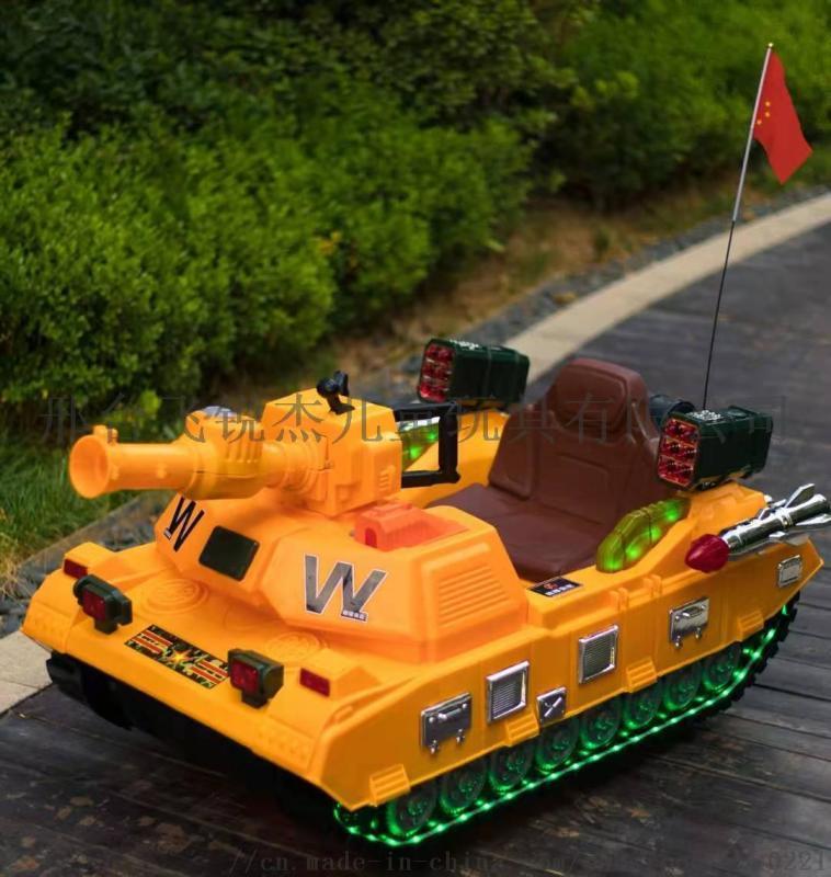 儿童电动**四轮可坐人可发炮弹玩具童车