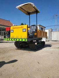 小型履带式工程运输车