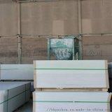 防火隔音硅酸钙装饰板