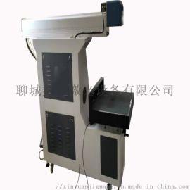 厂家供应激光打标机 激光切割机 激光雕刻机