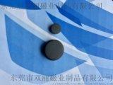 东莞石排磁铁生产厂黑色环氧盐雾200小时