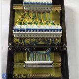 防爆仪表控制箱配电控制箱照明控制箱