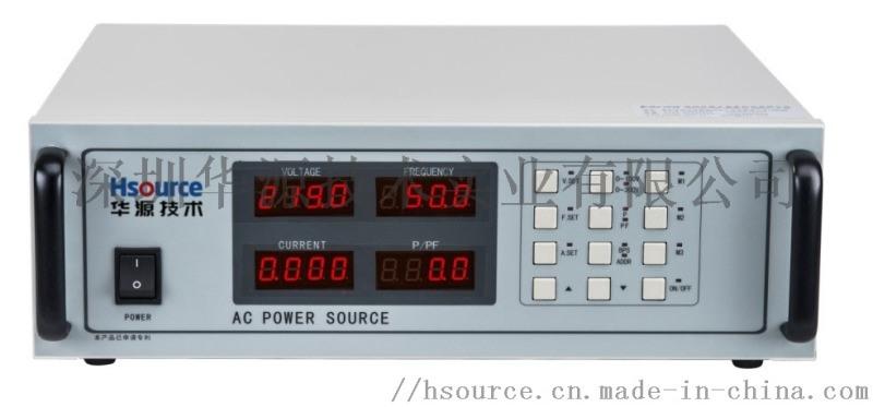 電源老化測試系統ATE變頻電源