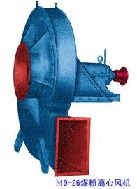 YG6 11.5C锅炉引风机