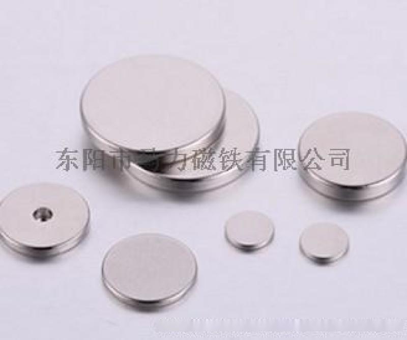 釹鐵硼強磁鐵定做加工 電聲磁鐵磁鋼