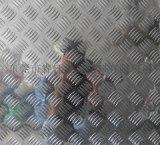 1100铝板 国标西南铝板厂家 集装箱专用防滑铝板