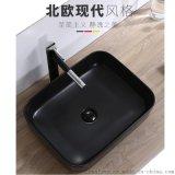 蒙诺雷斯HB-810洗手盆 艺术盆 台上盆