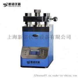新诺牌 ZYP-X40T型 全自动荧光压片机