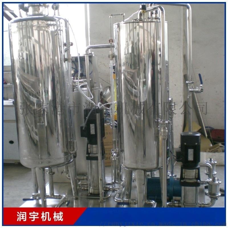 碳酸饮料混合机 饮料混合机 汽液混合机