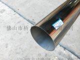 橋大 304不鏽鋼圓管35mm*1.5