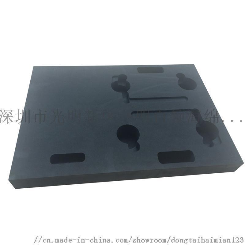 深圳定制生产黑色eva泡棉内衬eva植绒内衬内托