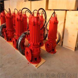耐高温高效铸铁污水泵近期优惠