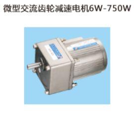 厂家直销25W调速电机 4IK25RGN-C