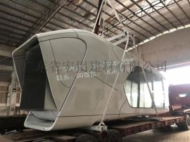 广州厂家定做铝异形墙面板,铝单板,造型铝板