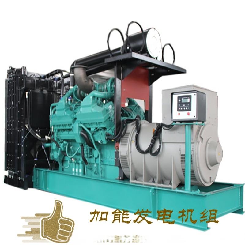 崇左宁明发电机厂家 100kw-4000kw发电机