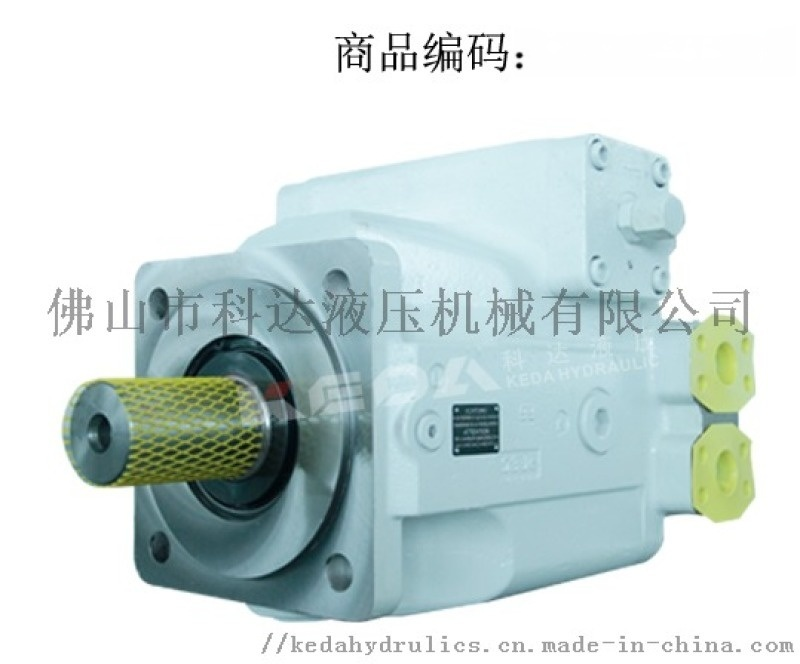 造型机专用液压泵力士乐柱塞泵