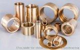QAl10-4-4铝青铜衬套