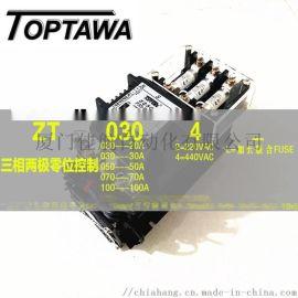 TOPTAWA  相位调整器 ZT0504