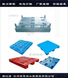 黄岩注塑模具供应 1112网格塑料平板模具