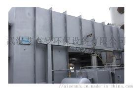 蓄热式废气焚烧炉 武汉塑料厂废气处理设备