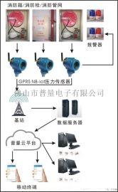無線消防水壓監控系統 GPRS NB-iot