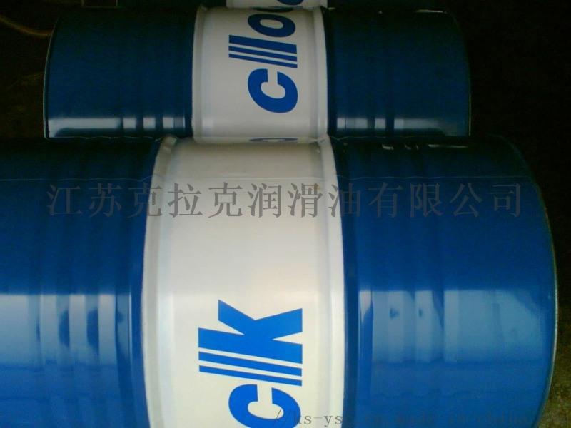 克拉克100#真空泵油