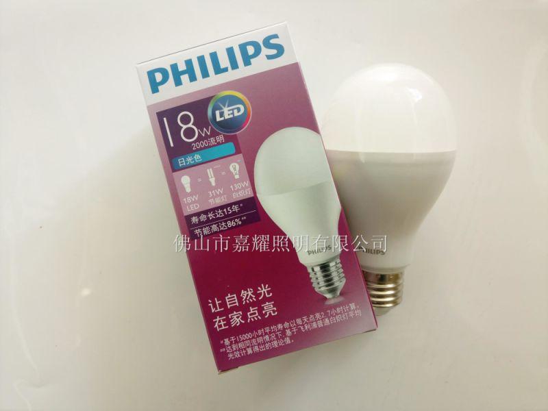 飛利浦白光LED球泡燈18W恆亮型E27燈頭