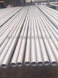 19*2、25*2不鏽鋼換熱管廠家直銷