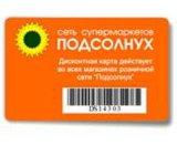 高品質條碼卡(二維條碼)uv凸高清條碼卡按要求定製!