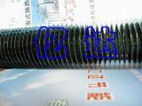 翅片管散热器(SRZ)