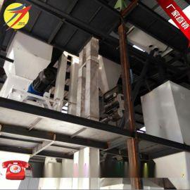 粉碎搅拌制粒冷却生产制造为一体的饲料加工成套设备 猪饲料机械