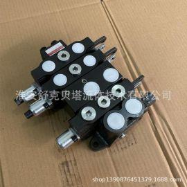 DL-8G-3系列液压多路阀