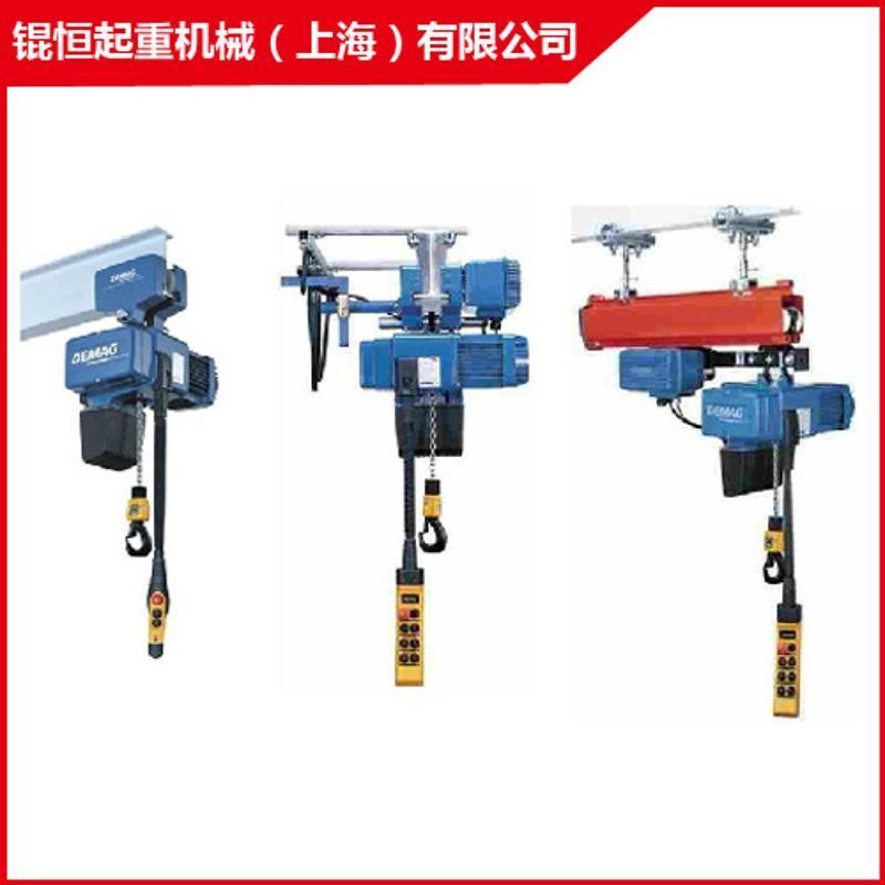 DEMAG德马格钢丝绳电动葫芦 原装配件 接触器