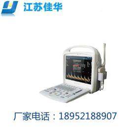佳华彩色多普勒超声诊断仪/国产彩超生产厂家/立式彩超