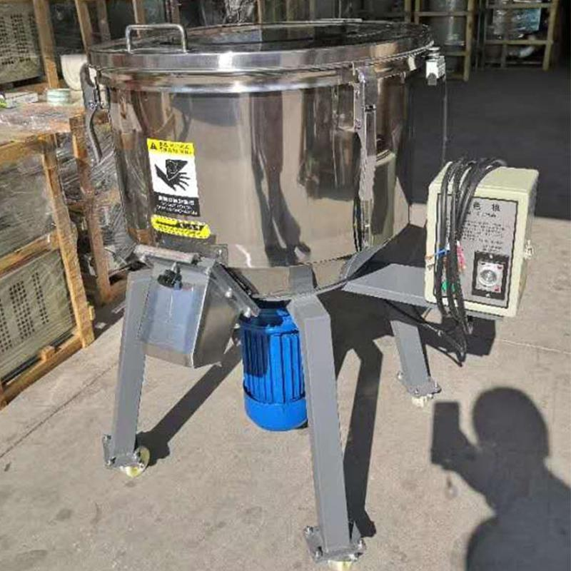 廠家直銷小型色母顆粒攪拌機 化工粉劑混色機 立式飼料拌料機
