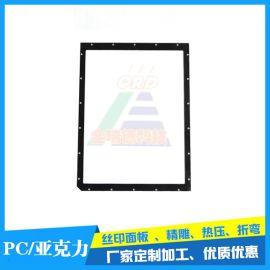 2.0MM视窗镜片/视窗面板 加工生产显示屏镜片 镜片加工厂