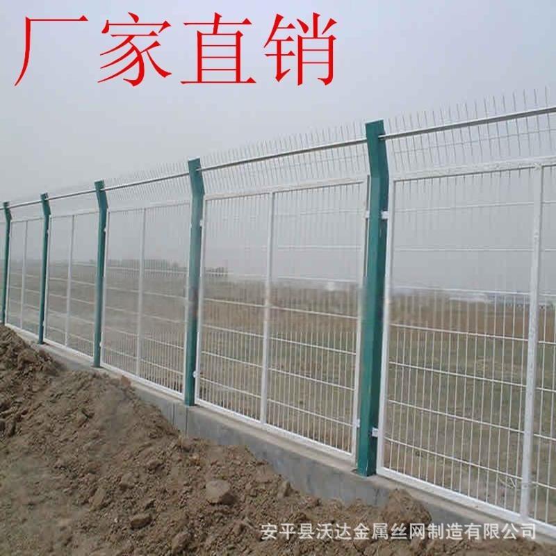 厂家供应 框架护网 框架隔离栅 护栏隔离网 隔离式安全栅