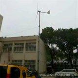 家庭用風力發電設備永磁小型風力發電機藍潤民用風力發電機廠家