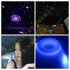 12V车载星空光纤灯汽车星空光纤灯漫天星空汽车内饰氛围流星顶棚