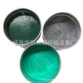 华创防腐原料 玻璃鳞片胶泥 地坪墙体环氧树脂玻璃鳞片底漆