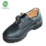 勞保鞋防砸防刺穿安全鞋工地 勞保用品 防靜電安全鞋
