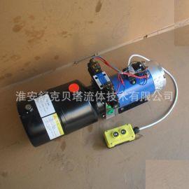 48V1.5KW-6L-DC12V液压动力单元