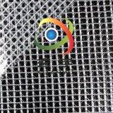 現貨供應500D2.1米寬度PVC透明夾網布 PVC透明網格布  80米起訂