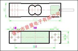 WPL638平行梁称重傳感器 平行梁测力傳感器