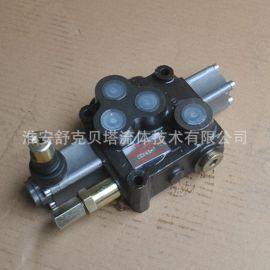 DCV40-OW-G3/8螺纹-31.5兆帕液压多路阀