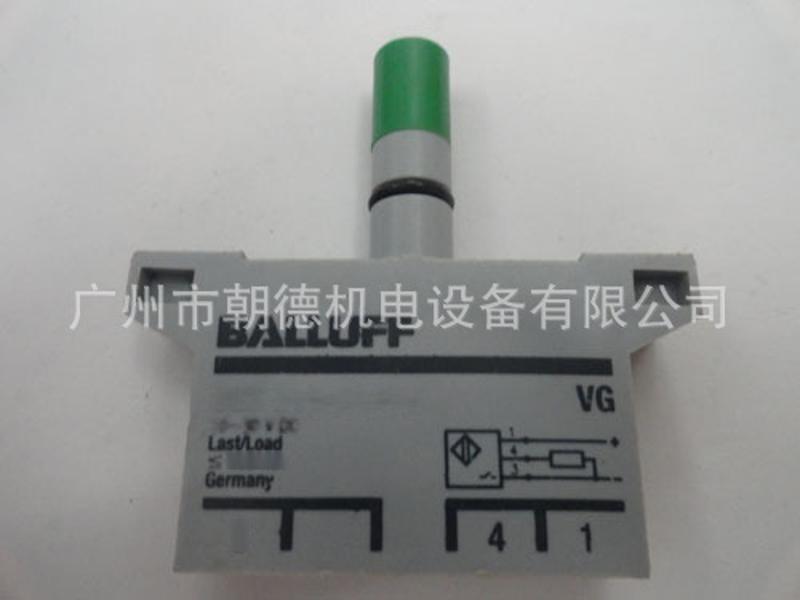 BALLUFF传感器BES516-314-V