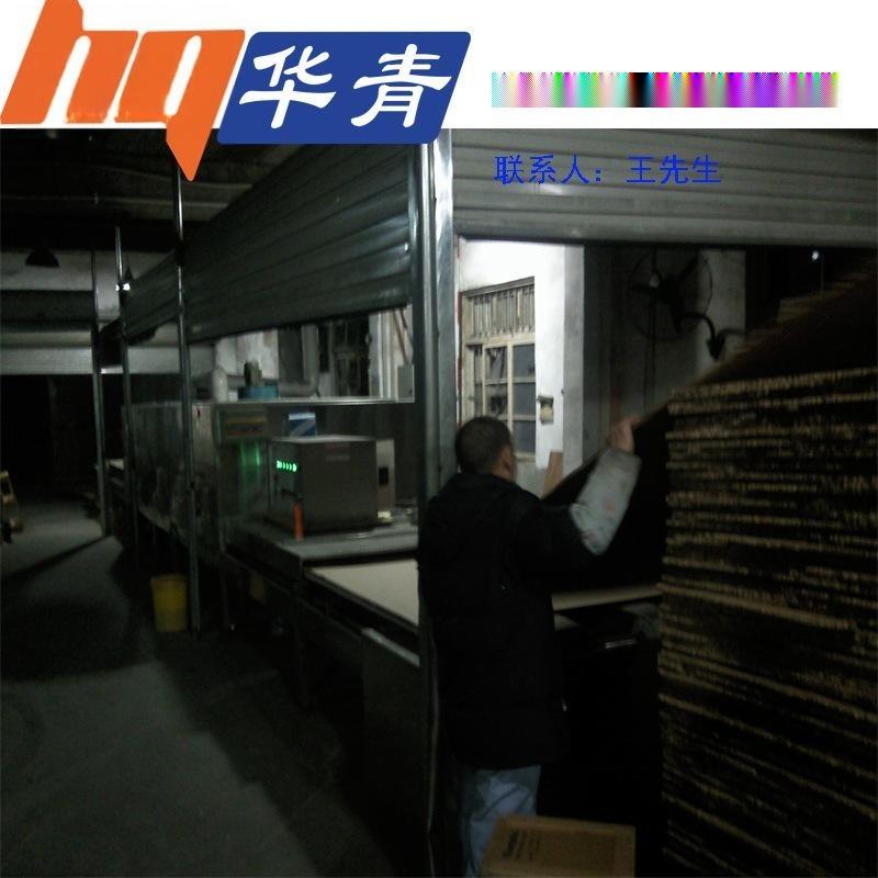 東莞微波乾燥設備生產廠家 蜂窩紙板快速脫水 紙護角微波乾燥設備