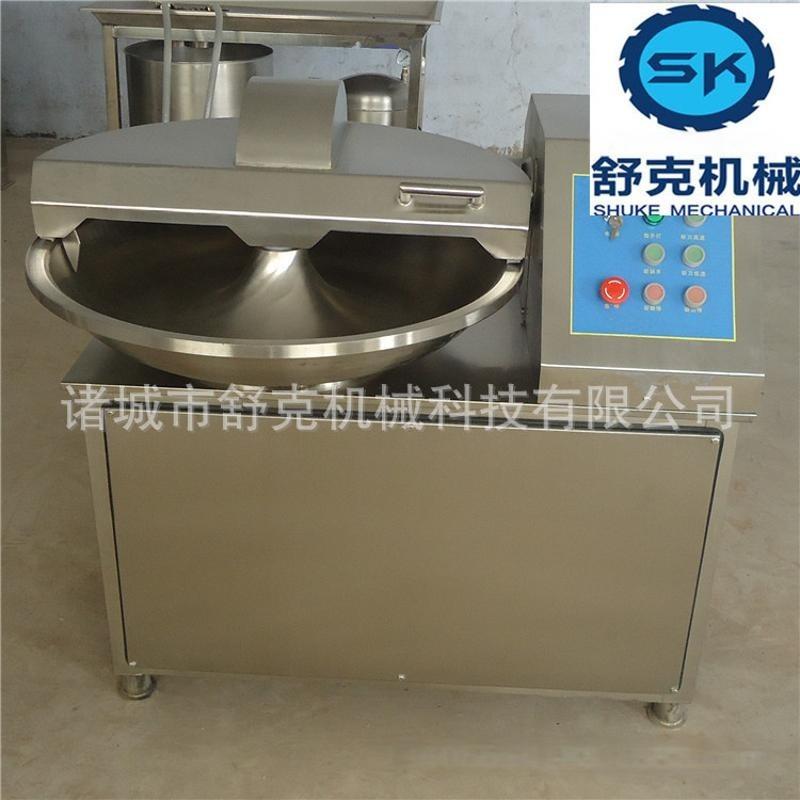 全套台烤机器 全不锈钢斩拌机 125L斩拌机