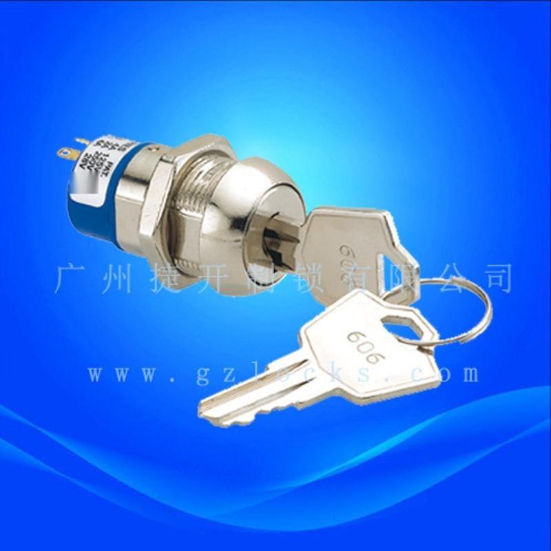 JK215復位鎖 鑰匙開關 電源鎖多檔鎖